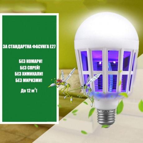 Крушка - лампа против комари
