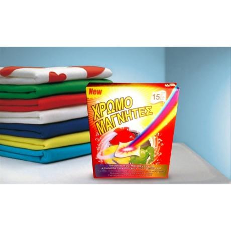15 цветоулавящи кърпички при пране