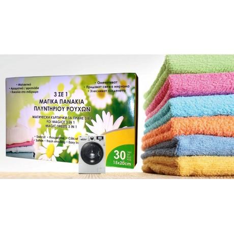 30 магически кърпички за пране 3 в 1
