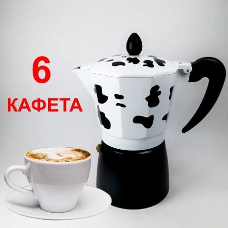 Кафеварка за 6 чаши кафе - далматинец
