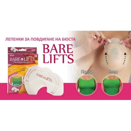 Лепенки за повдигане на бюста Bare Lifts
