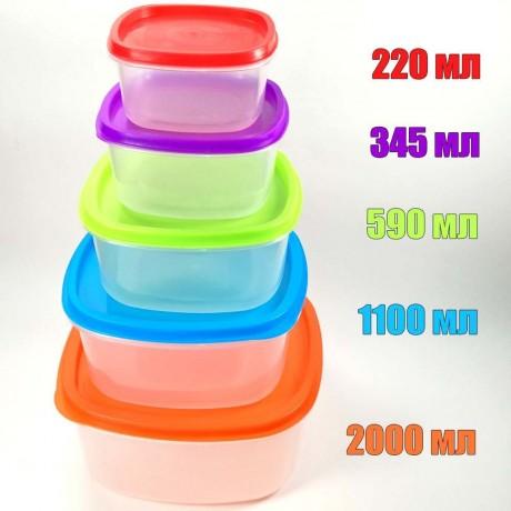 5 бр. кутии за храна с разноцветни капаци