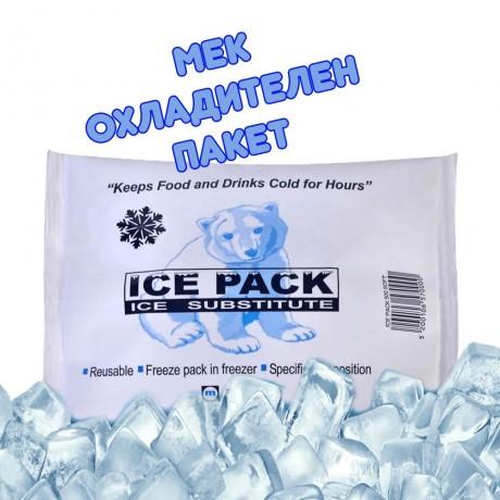 Мек охладителен елемент - пакет