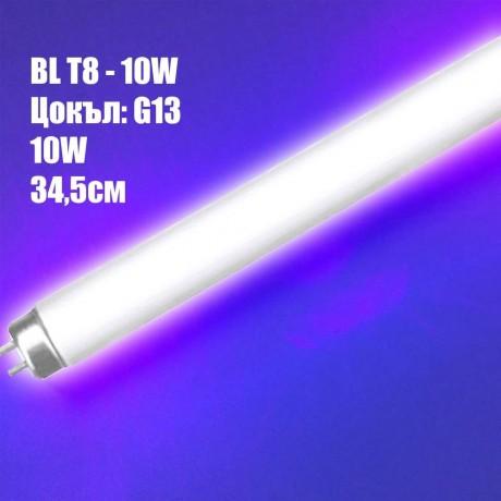 Резервна луминисцентна пура за инсектицидна лампа 10W