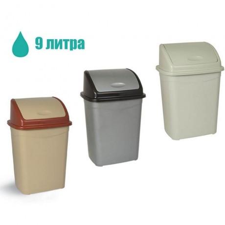 9 л. кошче за боклук с люлеещ капак