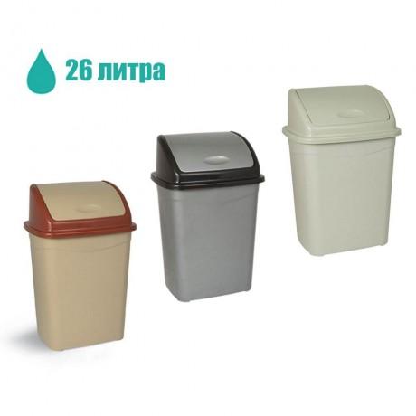 26 л. кош за отпадъци с люлеещ капак