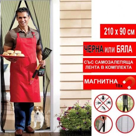 Мрежа против комари Magic Mesh 90х210