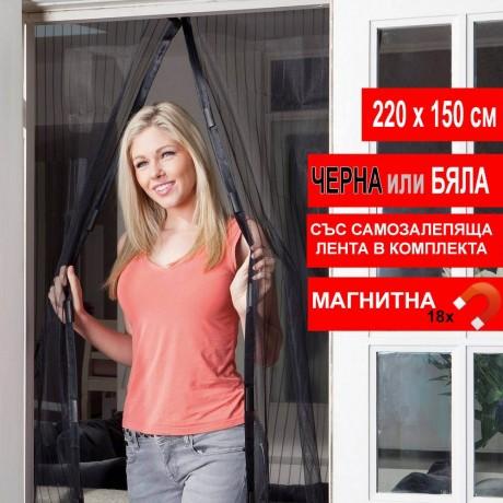 Мрежа за широка врата с магнити 220х150