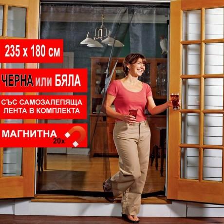 Мрежа с магнити за двойна врата 235х180
