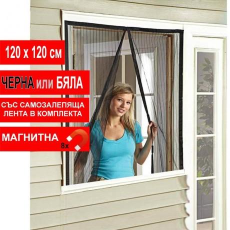 Мрежа за прозорец с магнити 120х120