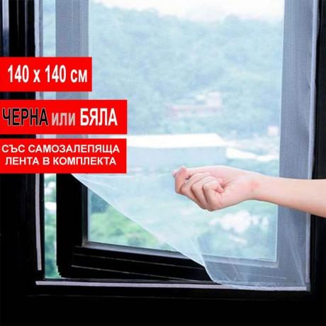Мрежа за прозорец 140х140