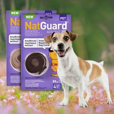 Репелентен кучешки нашийник против комари и насекоми