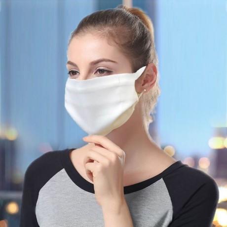 Предпазна маска за лице с джоб