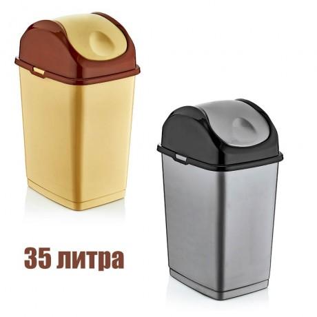 35 л кошче за отпадъци с люлеещ капак Dunya