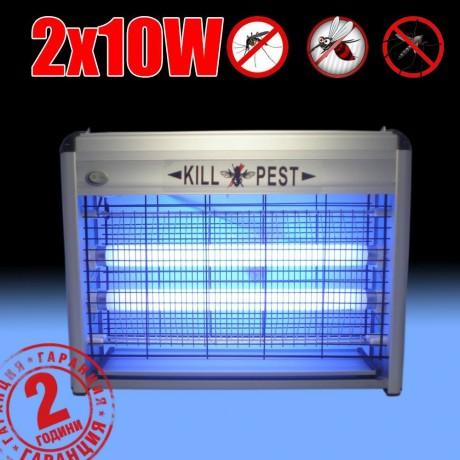 Мощна лампа против комари 2х10 W