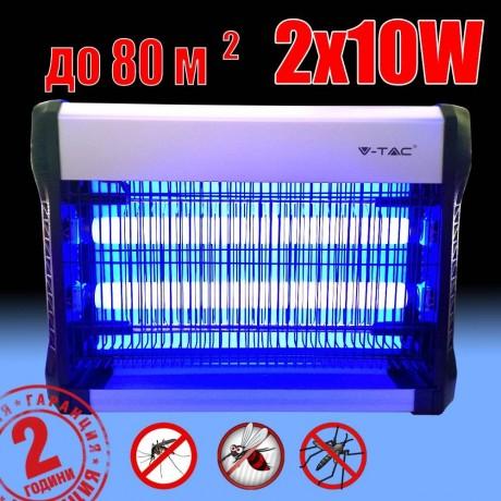Електрическа инсектицидна лампа против насекоми 2х10 W марка V-TAC