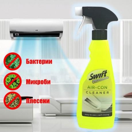 500 мл препарат за почистване на климатици Swift Professional