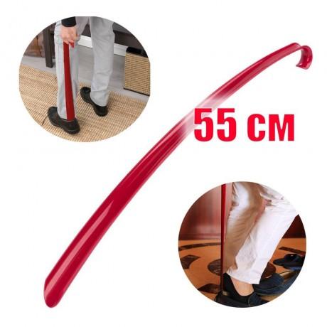 Пластмасова дълга червена обувалка