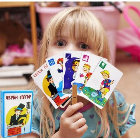 """Детски карти """"Черен Петър"""""""