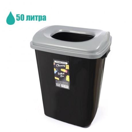 50 л кош за отпадъци с ринг без плътен капак HORECANO