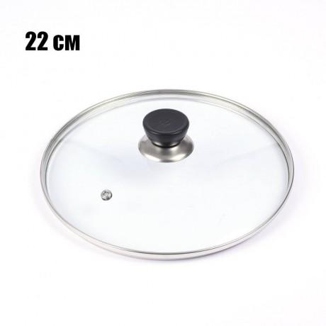 22 см стъклен капак с отвор за пара и кант от неръждаема стомана