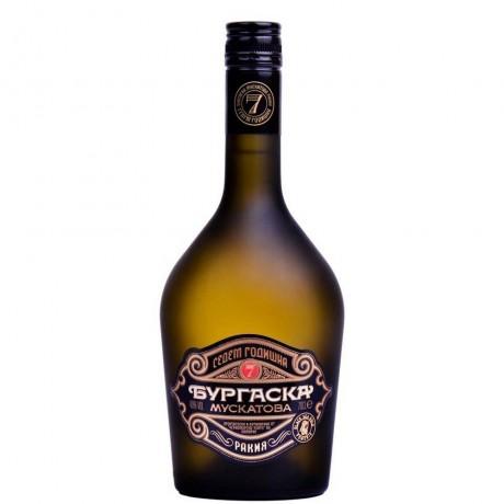 Бургаска Мускатова Ракия 7 годишна 0.7 л