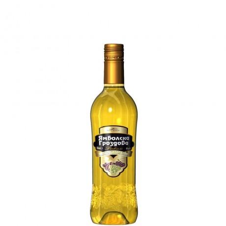 Ракия Ямболска Гроздова 0.5 л