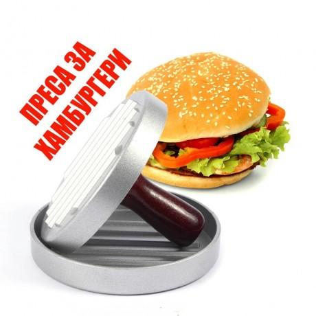 Преса за кайма за хамбургери 10.5 см