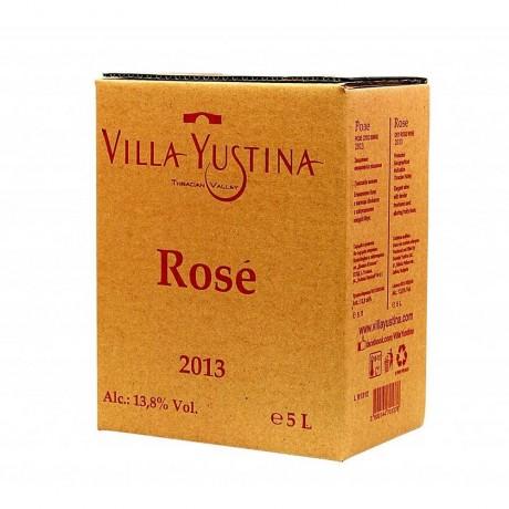 Вила Юстина Розе 5 л