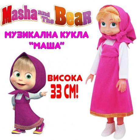Кукла Маша с музика