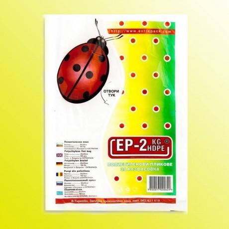 100 бр. 22 х 33 см полиетиленови пликове за разфасовка и фризер Екстрапак ЕР-2