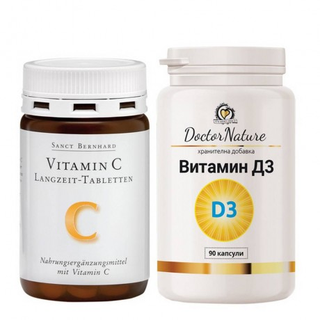 Витамин C с удължено освобождаване, 120 таблетки за 120 дни