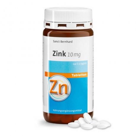 Цинк 10mg - 210 таблетки