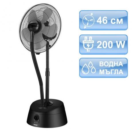 46 см голям вентилатор с функция за водна мъгла MUHLER