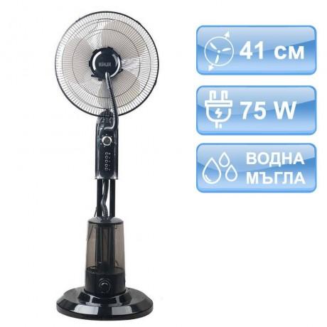 41 см вентилатор с функция за водна мъгла и таймер MUHLER