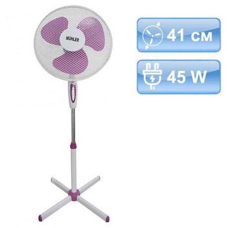 41 см вентилатор в цвят бяло и лилаво на стойка MUHLER