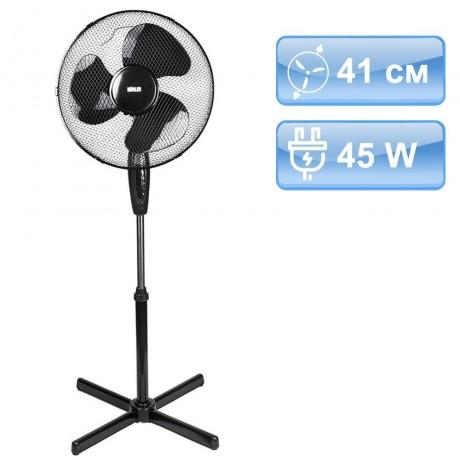 41 см черен вентилатор на стойка MUHLER