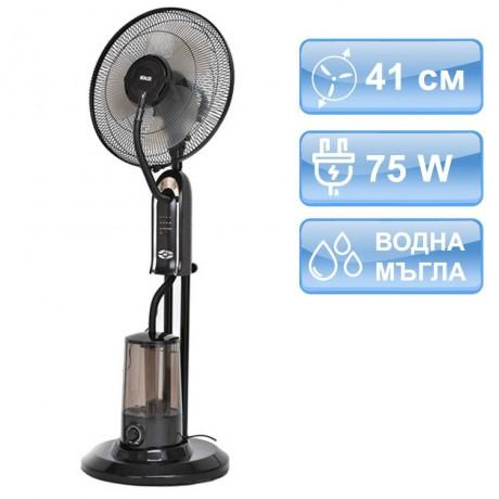 41 см вентилатор с функция за водна мъгла, таймер и дистанционно MUHLER