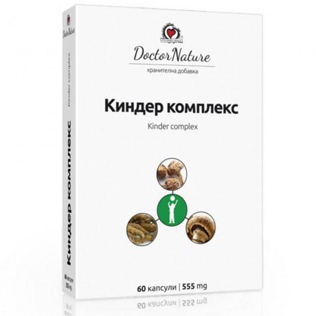 Киндер комплекс, 60 капсули х 555 мг