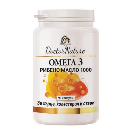 Omega 3 рибено масло1000, 90 капсули