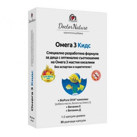 Dr.Nature Омега 3 КИДС, 30 капсули