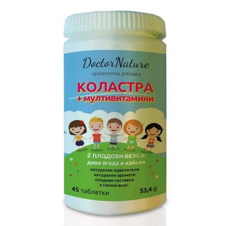 Dr. Nature Коластра с мултивитамини, 45 таблетки за смучене