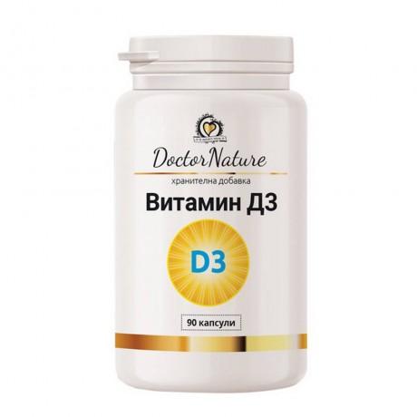 Dr. Nature Витамин D3, 90 капсули х 400IU