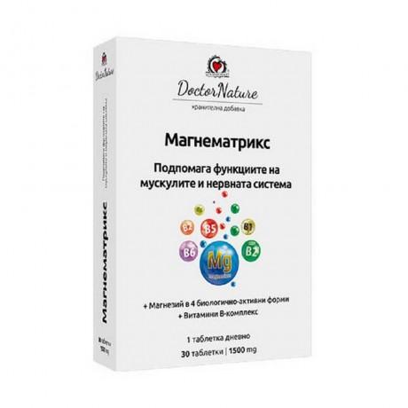 Магнематрикс, 30 таблетки
