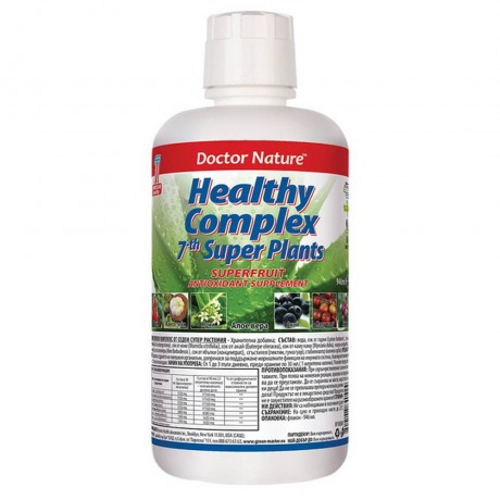 Здравословен комплекс от седемте супер растения, 946 мл