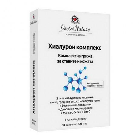 Dr.Nature Хиалурон комплекс, 30 капсули