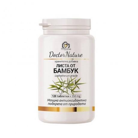 Листа от бамбук, 120 таблетки