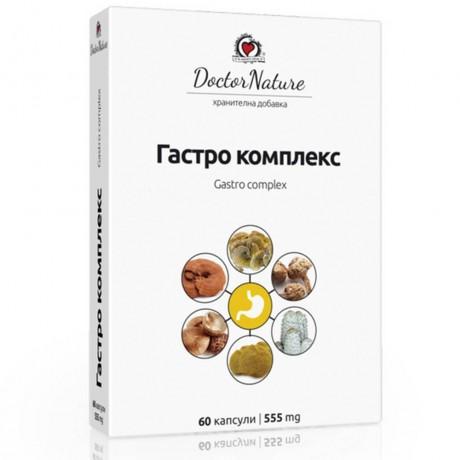 Гастро комплекс, 60 капсули х 555 мг
