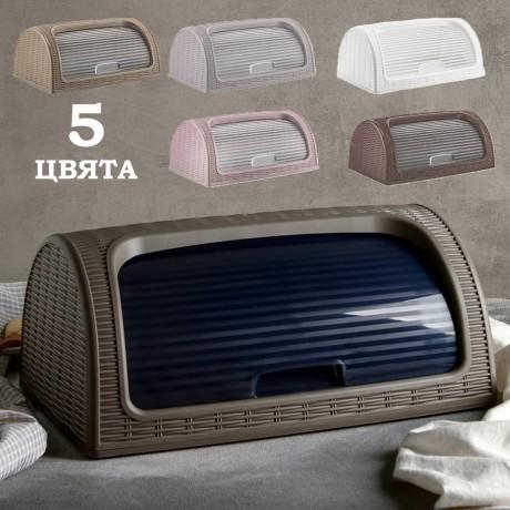 Пластмасова кутия за хляб Dunya с въртяща вратичка в различни цветове