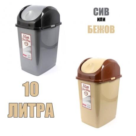 10 л кошче за отпадъци с люлеещ капак Dunya модел Slim